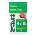 ミヨシ石鹸 ニュー そよ風洗剤2.16KG  (1015-0102)