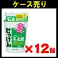 【ケース売り】ミヨシ石鹸 液体せっけんそよ風 詰替1000ml×12個入り (1010-0106)