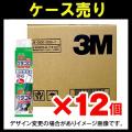 【ケース売り】スリーエムエステー ペタコロ 衣類用ジャンボロール56P×2P×12個入り (1606-0305)
