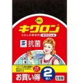 キクロン キクロンA 2P (0209-0302)