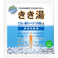 バスクリン きき湯清涼炭酸湯 ミントの香り 30g