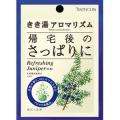 バスクリン きき湯 アロマリズム リフレッシング ジュニパーの香り30g 炭酸湯  (0924-0406)