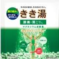 バスクリン きき湯 マグネシウム 炭酸湯 30g 分包 (1615-0302)
