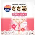 バスクリン きき湯 クレイ重曹 炭酸湯 30g 分包 (1615-0301)