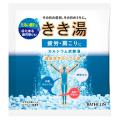 バスクリン きき湯 カルシウム炭酸湯 30g