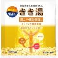 バスクリン きき湯 カリウム 芒硝 炭酸湯 30g 分包 (1613-0304)