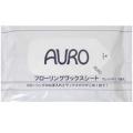服部製紙 AURO フローリングワックスシート 10枚×2個  (1705-0307)