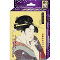 浮世絵シリーズ 歌麿ライン エッセンスマスク ビタミン+江戸紫 10枚入 (2022-0301)