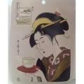 浮世絵シリーズ 歌麿ライン エッセンスマスク コエンザイムQ10 + 紫根 1枚 (2120-0508)