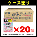 【ケース売り】エステー 消臭力 プラグタイプ つけかえ チェリーブロッサム 20ml×20個入り (0116-0204)