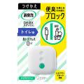 エステー 消臭力デオックストイレ用 消臭剤芳香剤 置き型 つけかえ用クリアグリーン6ml