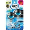 エステー クルマの消臭力クリップタイプ2個セット アクアブルー6.4ml