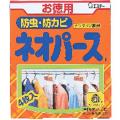 エステー  ネオパース 洋服ダンス用 4枚入 300g (1415-0301)