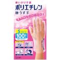 エステー 使いきり手袋 ポリエチレン 極うす手 Sサイズ 100枚入