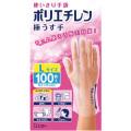 エステー 使いきり手袋 ポリエチレン 極うす手 Lサイズ 100枚入