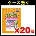 【ケース売り】エステー ドライペット衣類皮12Pお得 (除湿剤)×20個入り (1413-0205)