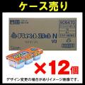 【ケース売り】エステー ドライペット スキット  420ml×3個入×12個入り(0813-0105)