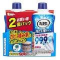 【数量限定】エステー 洗浄力 洗たく槽クリーナー550g×2個