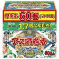 【数量限定】アース製薬 アース渦巻香 ジャンボ60巻函入 感謝品