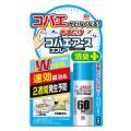 アース製薬 おすだけコバエアーススプレー60回分 13.2ml
