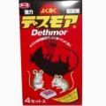 アース製薬 強力デスモア 固形30G×4  (0213-0408)