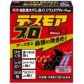 アース製薬  デスモアプロ投げ込みタイプ 12袋  (1813-0409)