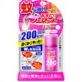 アース製薬 おすだけノーマット スプレータイプ バラの香り 200日分41.7ml