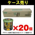 【ケース売り】アース製薬 ネズミのみはり番330G×20個入り(1907-0105)