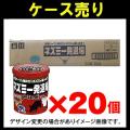 【ケース売り】アース製薬 ネズミ一発退場10G×20個入り (0216-0305)