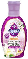 アース製薬 保湿入浴液 ウルモア クリーミーフローラル  600ml (0118-0205)