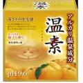 アース製薬  温素 柚子の香り 30g×15包 (1922-0305)