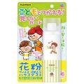 アース製薬  アレルブロック 花粉ガードスプレー ママ&キッズ 75ml (1518-0307)