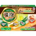 アース製薬 温泡 とろり炭酸湯ぜいたくひのき浴 45g×12錠アソート(4種×3錠)