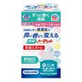 アース製薬 ヘルパータスケ 消臭ノーマット快適つけかえ45ml フローラルの香り