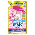 アース製薬  らくハピ 水まわりの防カビスプレー ピンクヌメリ予防 ローズの香り つめかえ 1袋