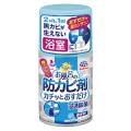 アース製薬 お風呂の防カビ剤 カチッとおすだけ無香料50ml