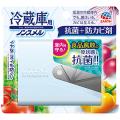アース製薬 ノンスメル冷蔵庫用抗菌+防カビ剤1個
