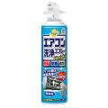アース製薬 らくハピ エアコン洗浄スプレーネクストプラス 無香性420ml