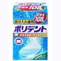 アース製薬 部分入れ歯用ポリデント 108錠 (1719-0410)