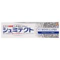 アース製薬  薬用シュミテクト やさしくホワイトニングEX〈1450ppm〉90g