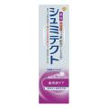 アース製薬  薬用シュミテクト 歯周病ケア〈1450ppm〉 22g