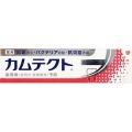 アース製薬 カムテクト ホワイトニング゛薬用ハミガキ 105g