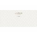 王子ネピア ジャパンプレミアムティシュ 小桜 ボックス 220組