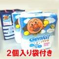 【数量限定】ネピア GENKI  パンツ Mサイズ 58枚×2個パック(旧品)