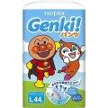 【福袋在庫処分】ネピア GENKI  パンツ Lサイズ  44枚 旧品