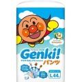 【在庫処分増量】ネピア GENKI  パンツ Lサイズ  44枚 旧品 (0000-0000)