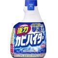 花王 強力カビハイター 付替用400ML (0817-0302)