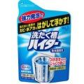 花王 洗たく槽ハイター 180G (0702-0205)