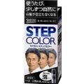 花王 サクセス ステップカラー 110G (0924-0205)
