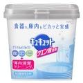 花王 食洗機用キュキュットクエン酸効果 本体 680G (1203-0106)